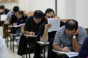 افزایش ظرفیت پذیرش ثبت نام تکمیل ظرفیت آزمون ارشد