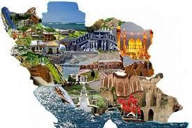 گردشگری، راه حلی مناسب  برای تقویت سرمایه/ احمد سلامات