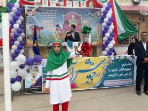 پنجمین المپیاد ورزشی شهرستان کارون برگزار شد