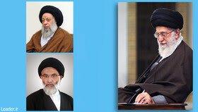 با حکم رهبر معظم انقلاب اسلامی انجام شد انتصاب نماینده ولیفقیه در استان خوزستان و امامجمعه اهواز