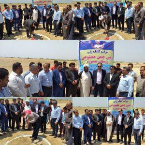 آیین کلنگ زنی احداث دهمین زمین چمن مصنوعی شادگان در روستای منصوره بخش مرکزی